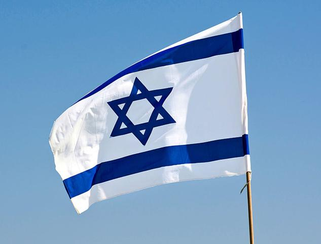 Each and Every Word: A thought on the occasion of the State of Israel's 65th year of independence ...