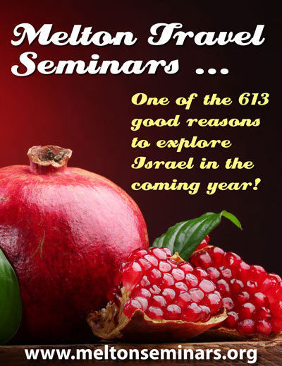 image: Pomegranate